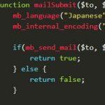 【PHP】個人的によく使うユーザー定義関数3つを紹介【自作関数】